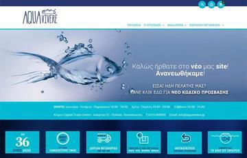 Αρχική σελίδα AquaVivere