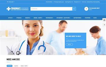 eShop Φαρμακείου σε PrestaShop